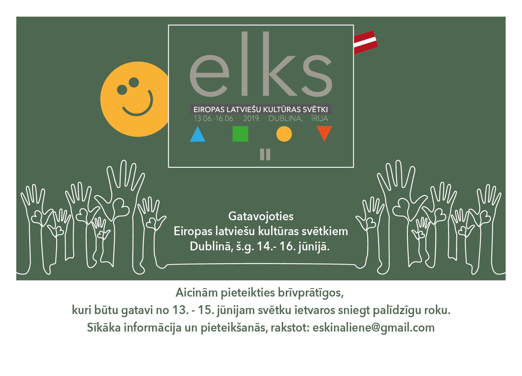 ELKS_Brivpratigie-01