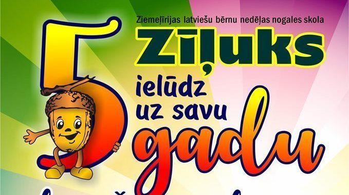 Ziluks2