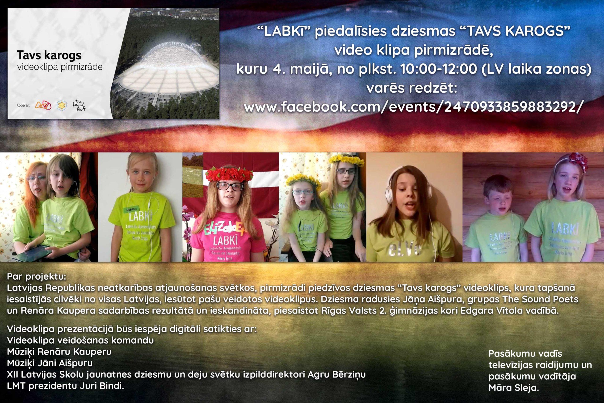 Tavs_Karogs